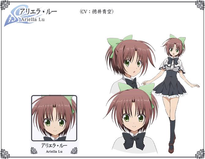 Juuou-Mujin-no-Fafnir-Anime-Character-Designs-Ariella-Lu