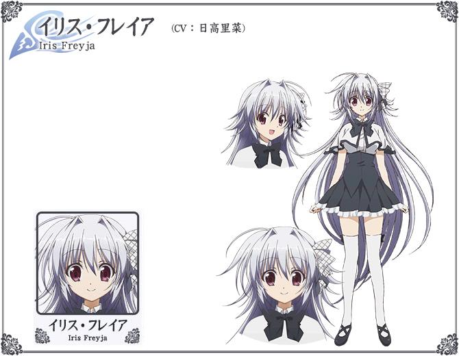 Juuou-Mujin-no-Fafnir-Anime-Character-Designs-Iris-Freyja
