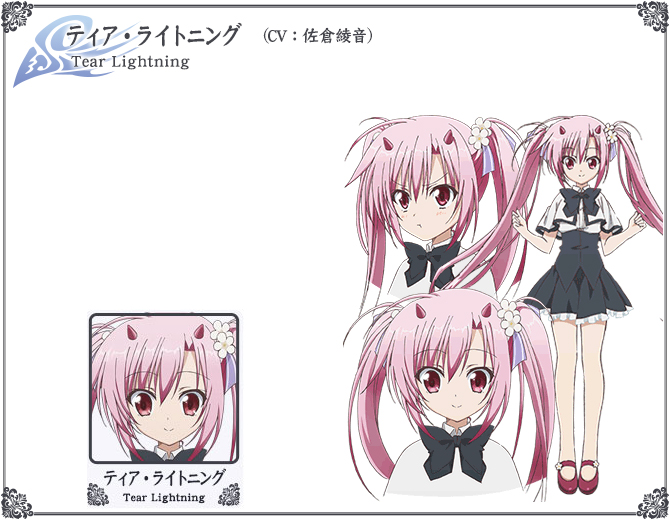 Juuou-Mujin-no-Fafnir-Anime-Character-Designs-Tear-Lightning