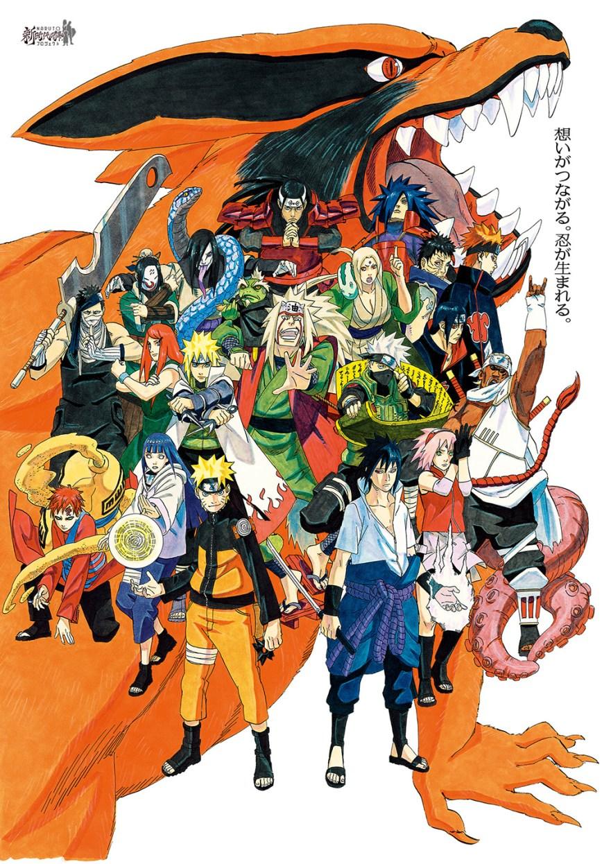 Kishimoto-Masashi-Naruto-Ten-Visual