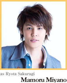 Rainy-Cocoa-Japanese-Cast-Mamoru-Miyano