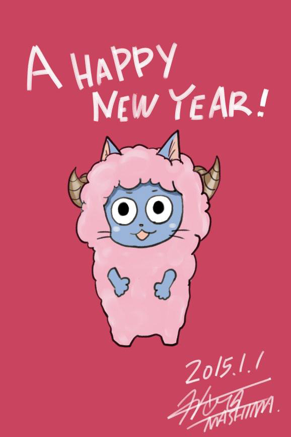2015-Anime-Happy-New-Year-Fairy-Tail-1