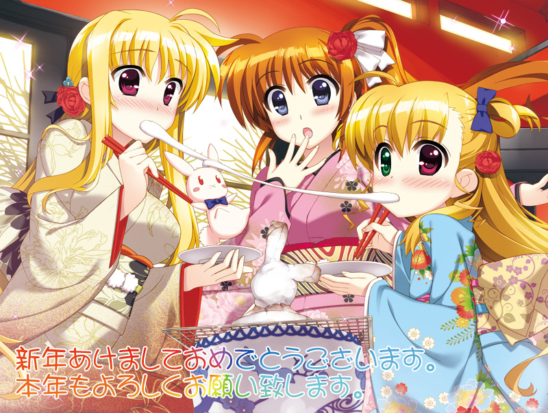 2015-Anime-Happy-New-Year-Magical-Girl-Lyrical-Nanoha-ViVid