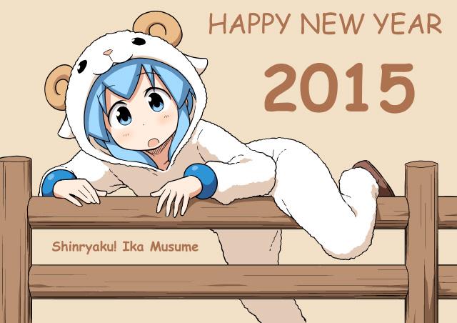 2015-Anime-Happy-New-Year-Shinryaku!-Ika-Musume