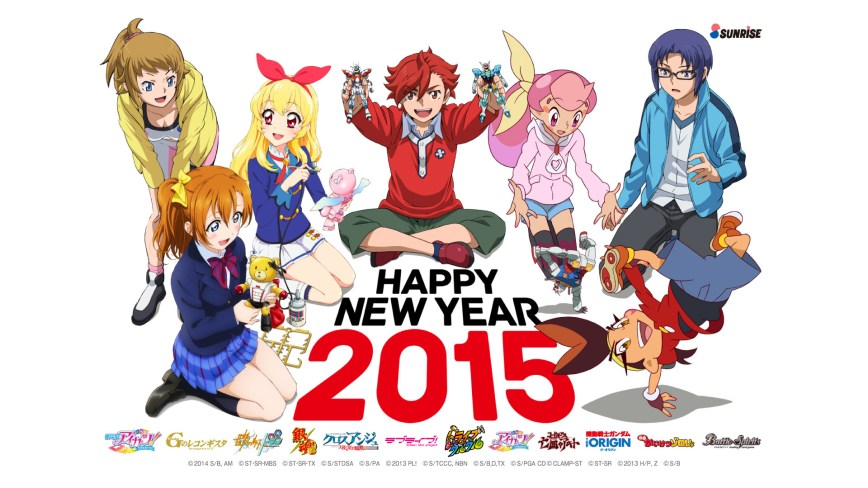 2015-Anime-Happy-New-Year-Sunrise-Studios-2