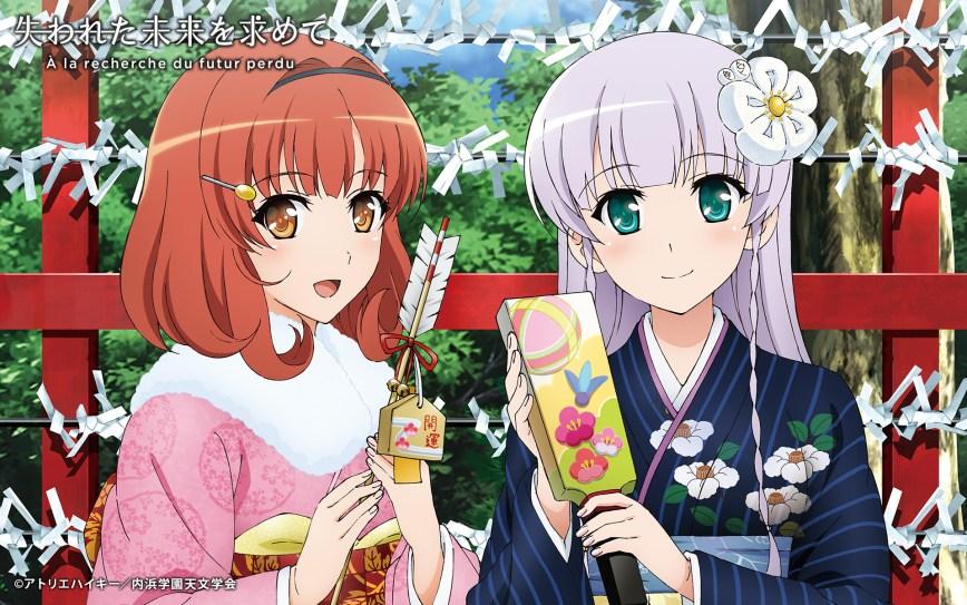 2015-Anime-Happy-New-Year-Ushinawareta-Mirai-wo-Motomete