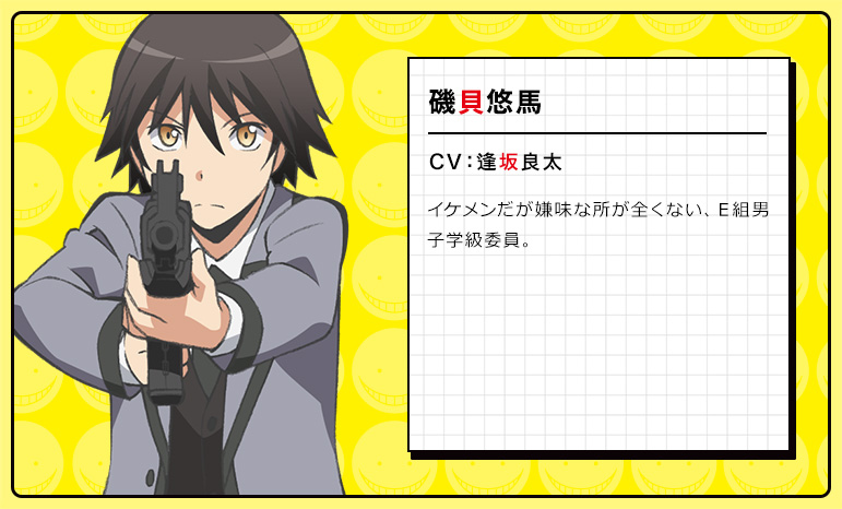 Assassination-Classroom-Anime-Character-Design-Yuuma-Isogai