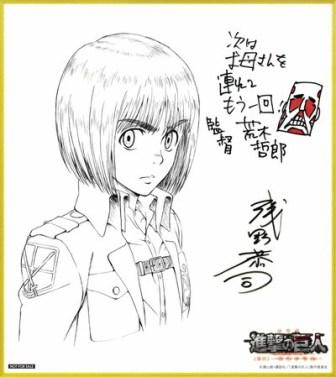 Attack-on-Titan-Crimson-Bow-and-Arrow-Autograph-Board-Armin-Arlert