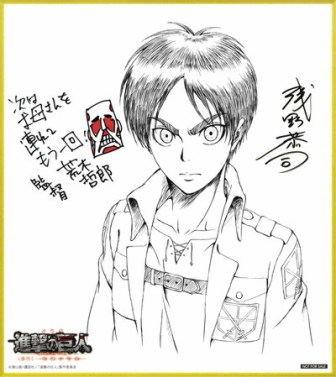 Attack-on-Titan-Crimson-Bow-and-Arrow-Autograph-Board-Eren-Jaeger