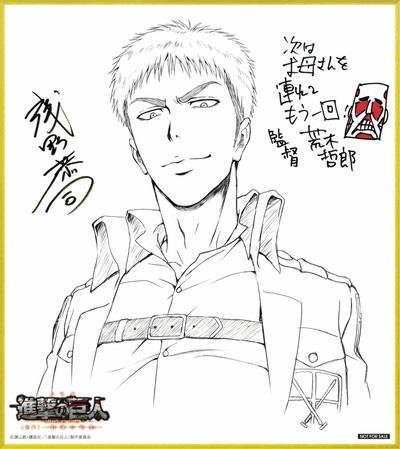 Attack-on-Titan-Crimson-Bow-and-Arrow-Autograph-Board-Jean-Kirstein