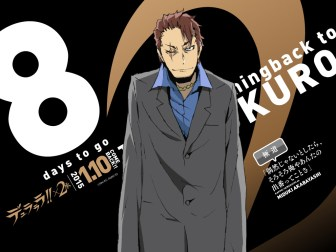 Durarara!!×2-Sho-Countdown-Day-8