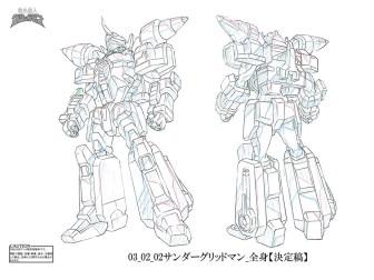 Gridman-Studio-Trigger-Anime-Concept-5