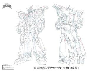 Gridman-Studio-Trigger-Anime-Concept-6