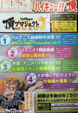 Haikyu!!-Itadaki-Project-2015-Announcement