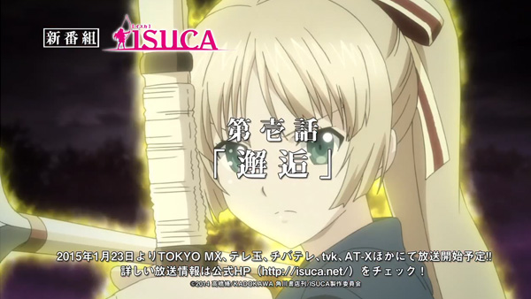 Isuca-Episode-1-Preview-Image