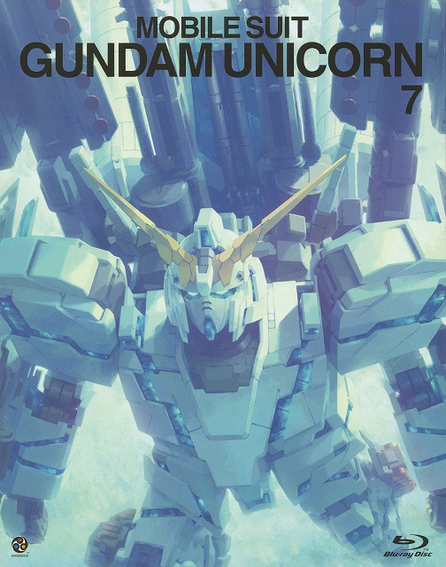 Mobile-Suit-Gundam-Unicorn-7-First-Edition-Blu-ray-Cover