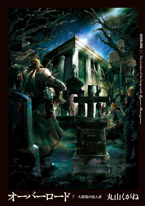 Overlord-Light-Novel-Vol-7-Cover