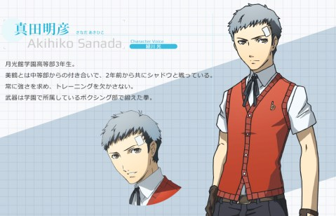 Persona-3-the-Movie-#3-Falling-Down-Character-Design-Akihiko-Sanada
