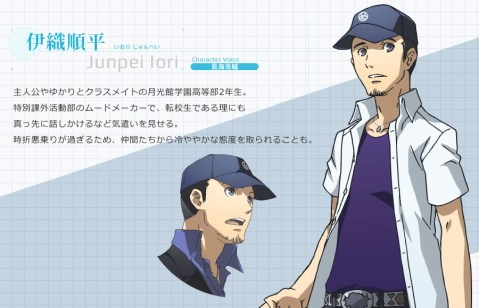 Persona-3-the-Movie-#3-Falling-Down-Character-Design-Junpei-Iori