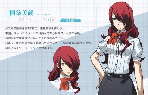 Persona-3-the-Movie-#3-Falling-Down-Character-Design-Mitsuru-Kirijo