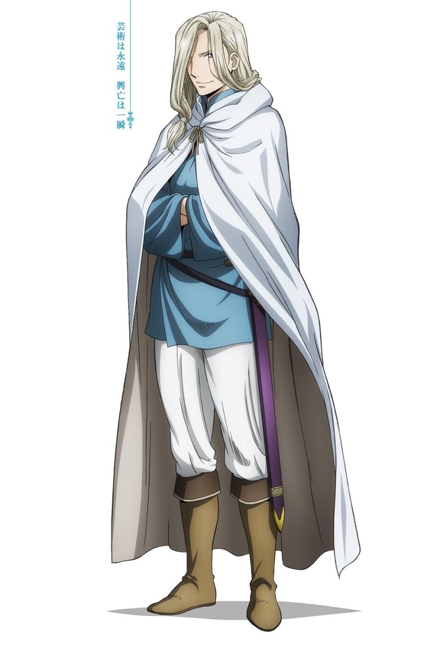 Arslan-Senki-Anime-Character-Visual-Narsus