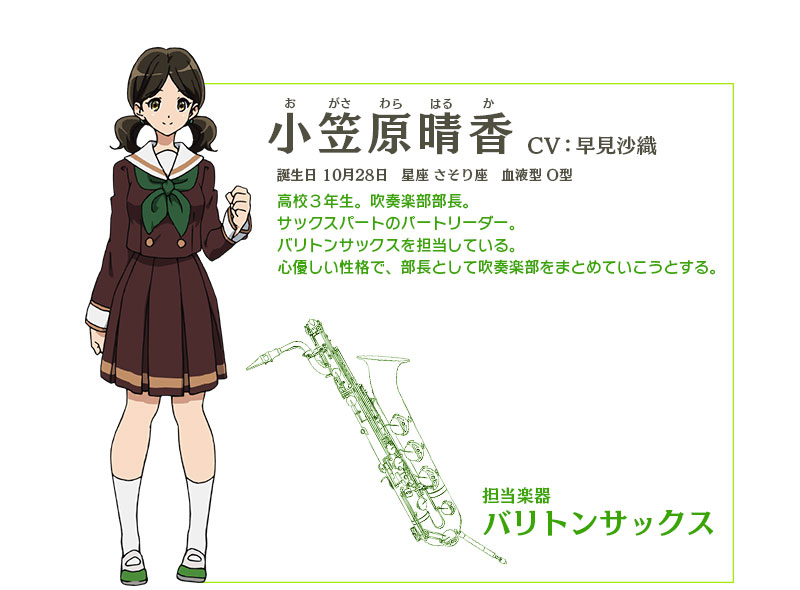 Hibike!-Euphonium-Anime-Character-Design-Haruka-Ogasawara