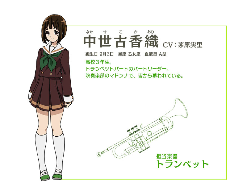 Hibike!-Euphonium-Anime-Character-Design-Kaori-Nakaseko