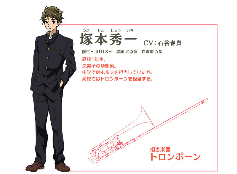 Hibike!-Euphonium-Anime-Character-Design-Shuuichi-Takamoto