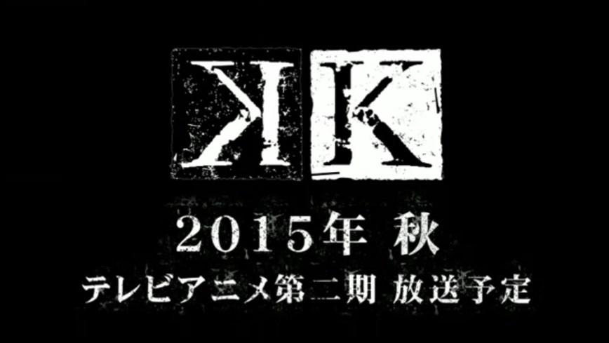 K-Anime-Season-2-Announcement