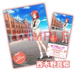 Love-Live!-The-School-Idol-Movie-Advance-Ticket-7