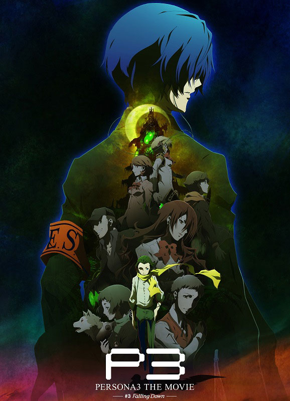 Persona-3-The-Movie-#3-Falling-Down-Visual-2