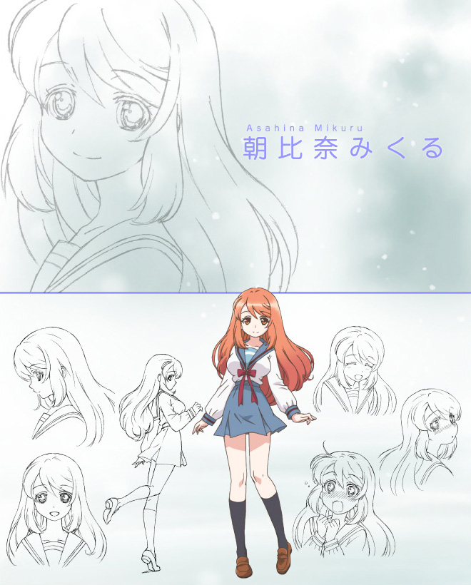 The-Disappearance-of-Nagato-Yuki-Chan-Anime-Character-Design-v2-Mikuru-Asahina
