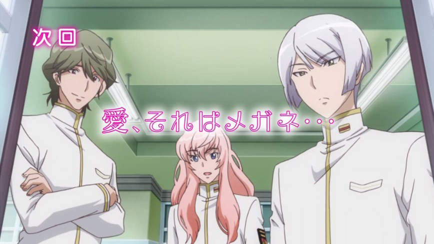 Binan-Koukou-Chikyuu-Bouei-bu-Love!-Episode-10-Preview-Image
