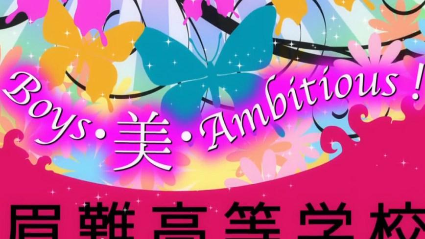 Binan-Koukou-Chikyuu-Bouei-bu-Love!-Episode-11-Preview-Image