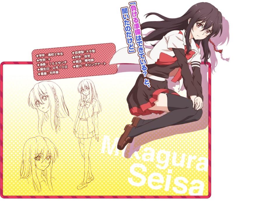 Mikagura-Gakuen-Kumikyoku-Anime-Character-Design-Seisa-Mikagura