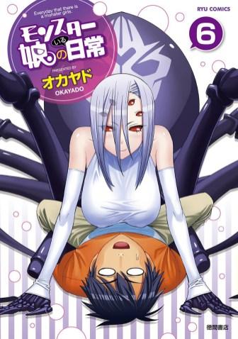 Monster-Musume-Manga-Vol-6-Cover