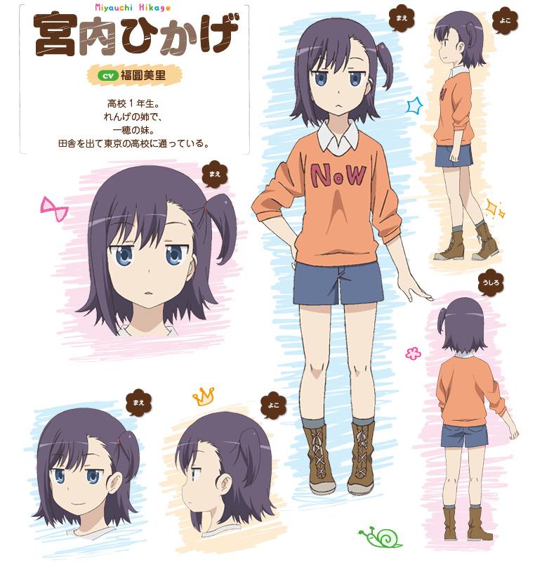 Non-Non-Biyori-Repeat-Anime-Character-Design-Hikage-Miyauchi