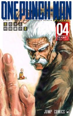One-Punch-Man-Manga-Vol-4-Cover