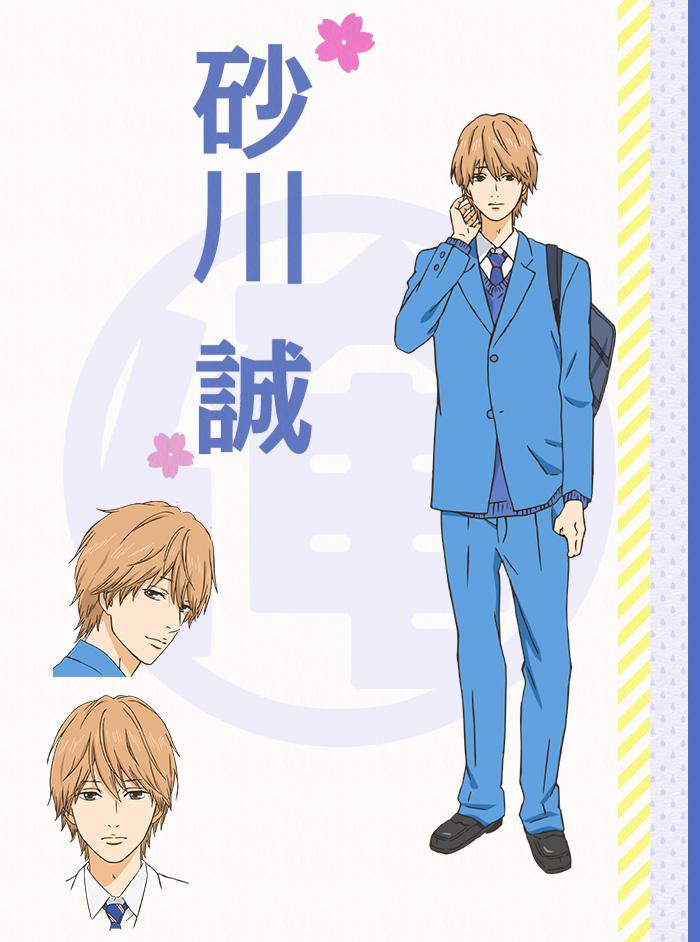 Ore-Monogatari!!-Anime-Character-Design-Makoto-Sunakawa