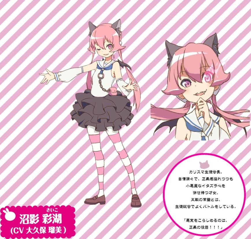 Urawa-no-Usagi-Chan-Anime-Character-Design-Saiko-Numakage