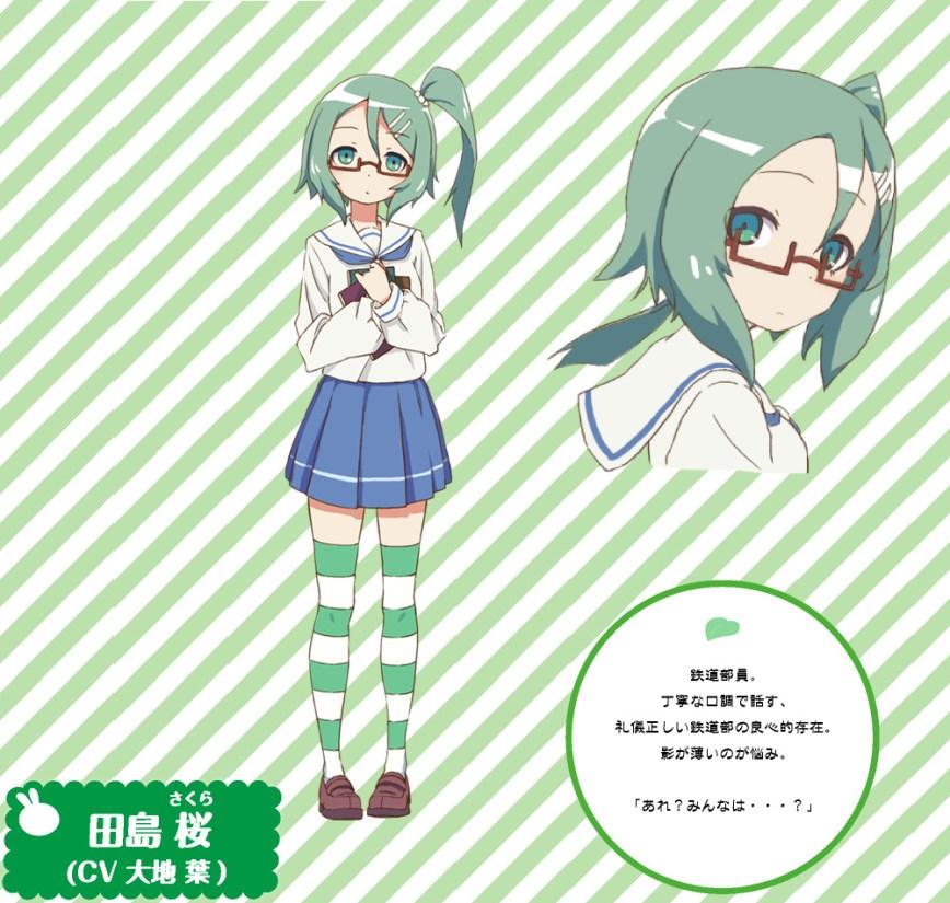 Urawa-no-Usagi-Chan-Anime-Character-Design-Sakura-Tajima