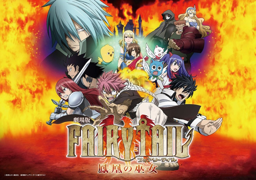 Fairy-Tail-Houou-no-Miko-Visual