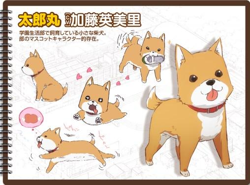 Gakkou-Gurashi!-Anime-Character-Designs-Taromaru-2