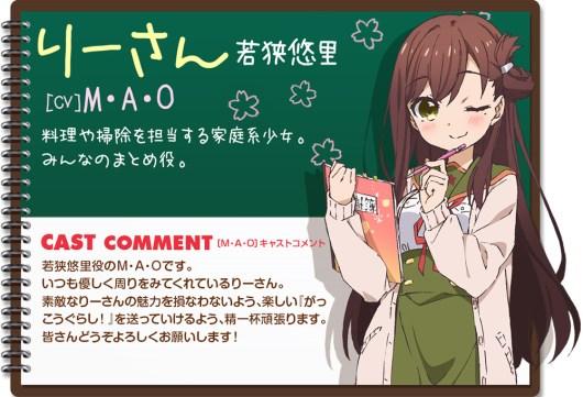 Gakkou-Gurashi!-Anime-Character-Designsv2-Yuuri-Wakasa-1