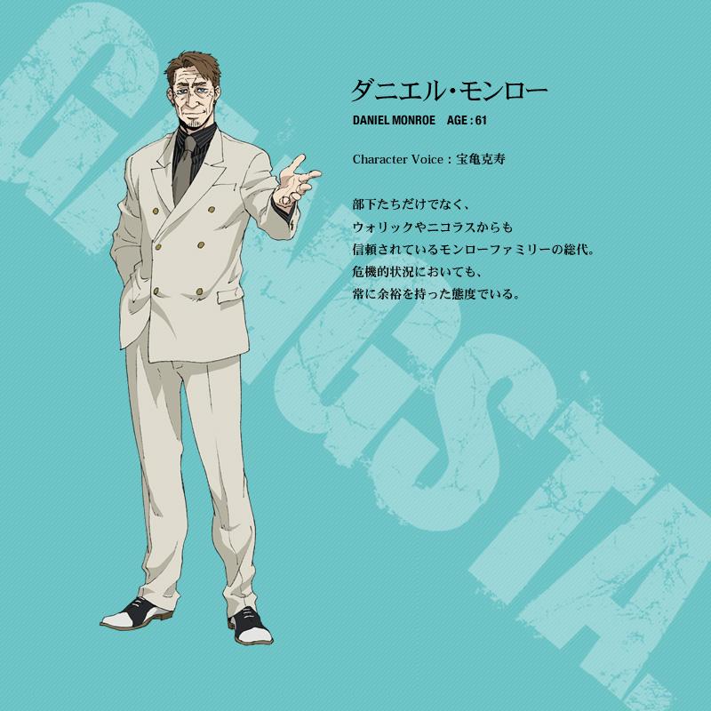 Gangsta.-Anime-Character-Design-Daniel-Monroe