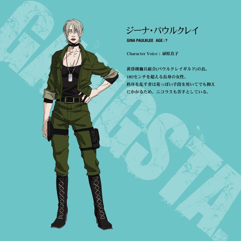 Gangsta.-Anime-Character-Design-Gina-Paulklee
