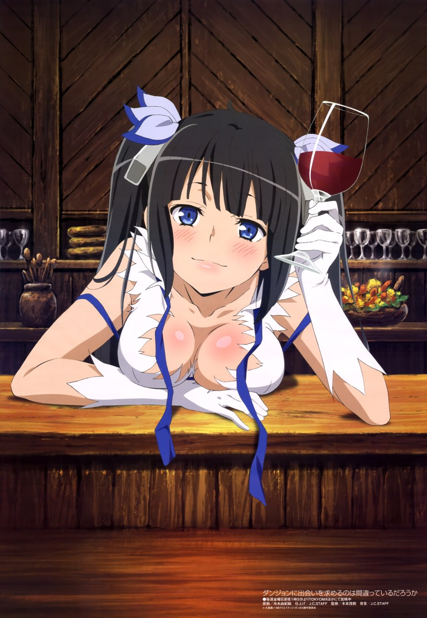 Hestia-Anime-Visual-1