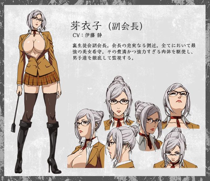 Prison School Anime-Character-Design-Meiko Shiraki