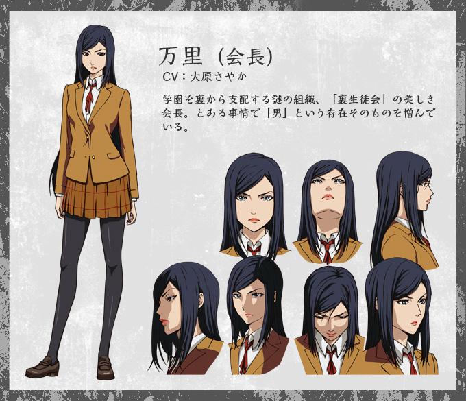 Prison School Anime-Character-Design-President-Mari Kurihara