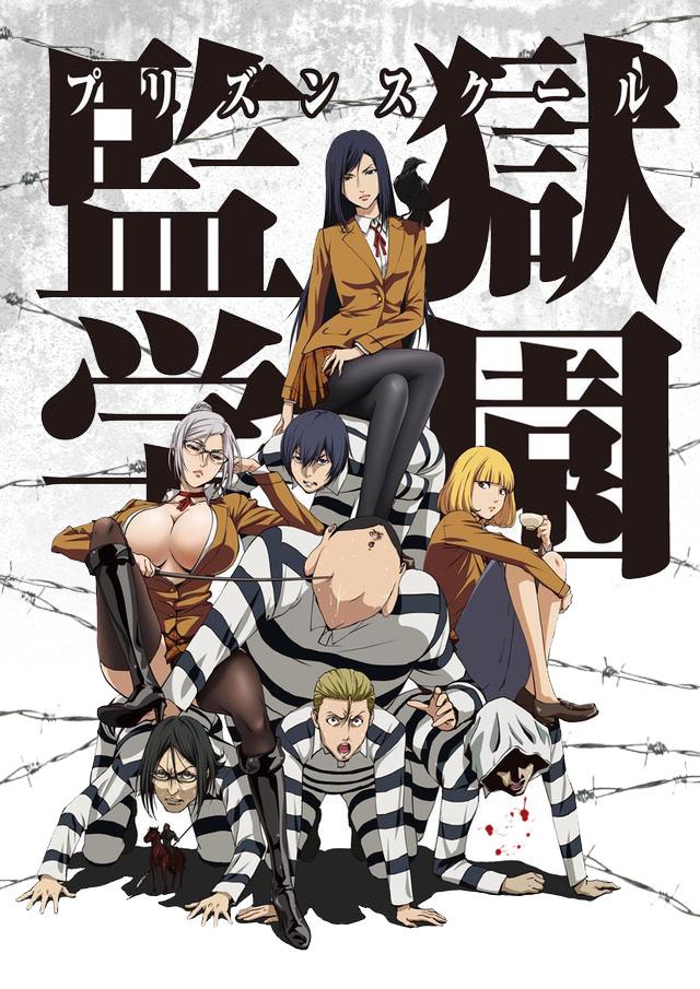 Prison School -Anime-Visual-2